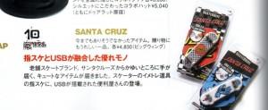 09_1_7_samurai2
