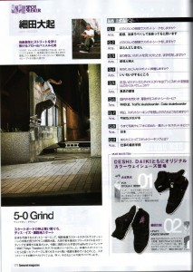 09_1_7_samurai5