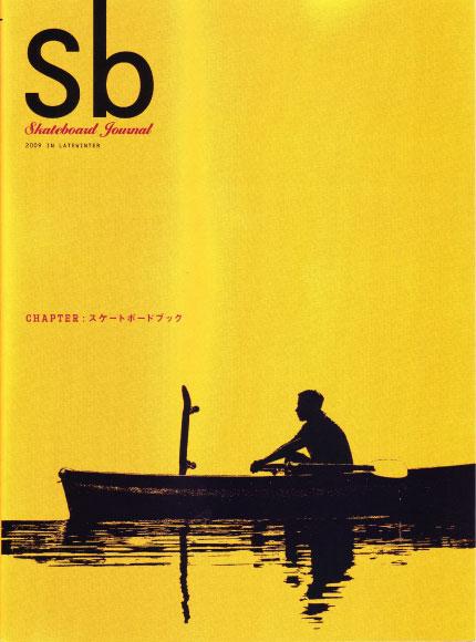 09_2_15_sb09_cover