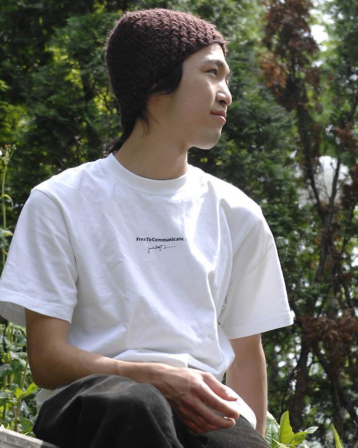 09_3_19_demo_haruka