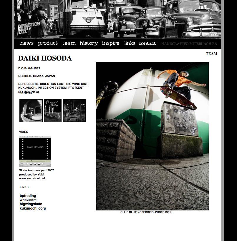 09_3_26_direction_daiki
