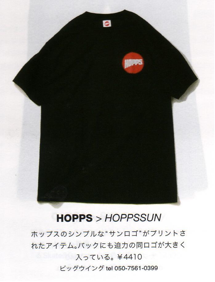 09_3_27_hidden2009_hopps_te