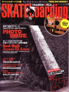 09_4_8_trans_cover