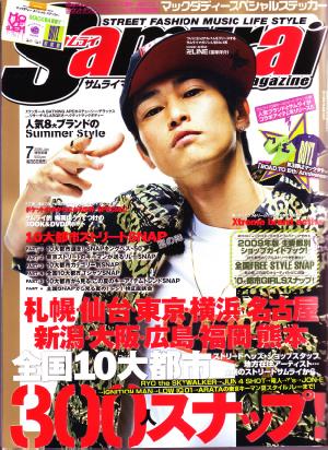 09_6_9_samurai