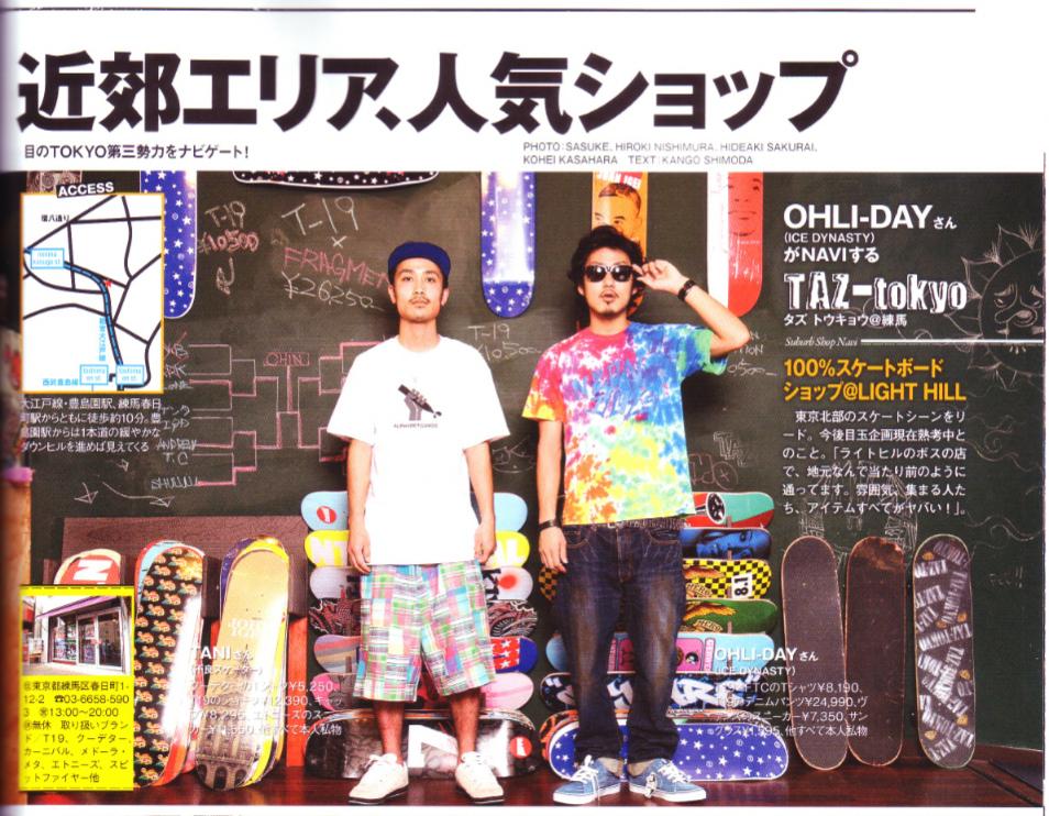 09_7_7_samurai6
