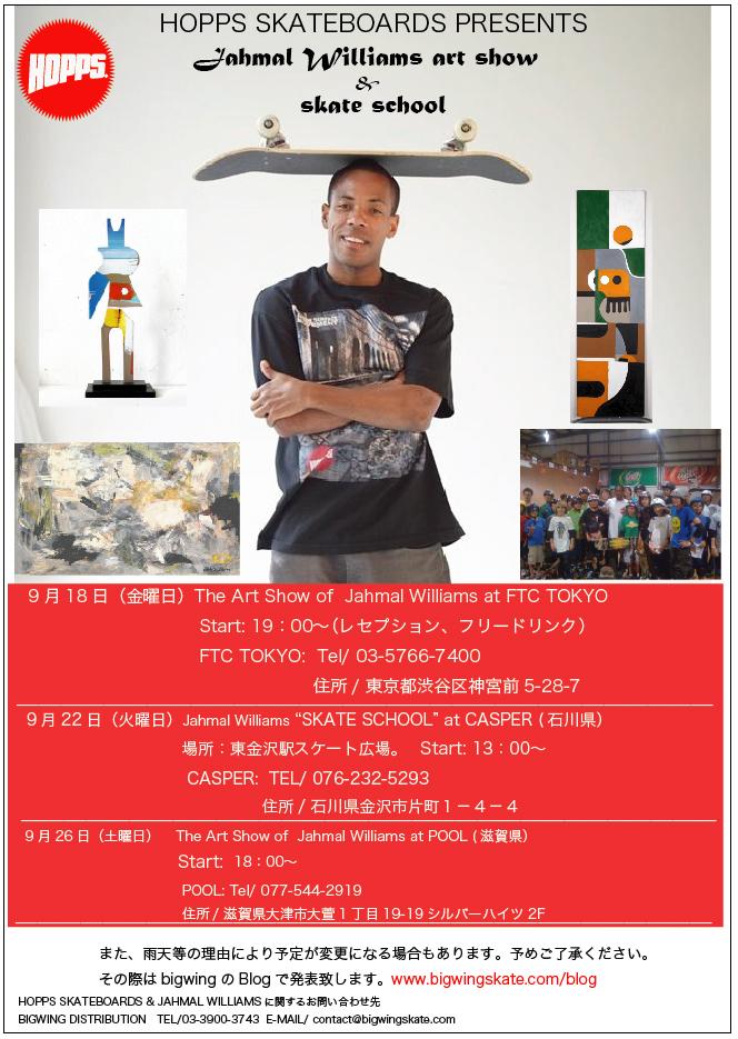 09_8_24hopps_tour1