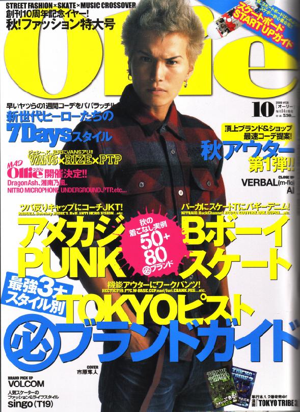 09_10_1_ollie1