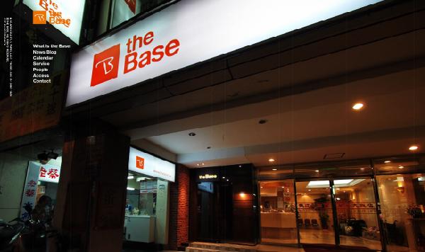 09_10_6_thebase1