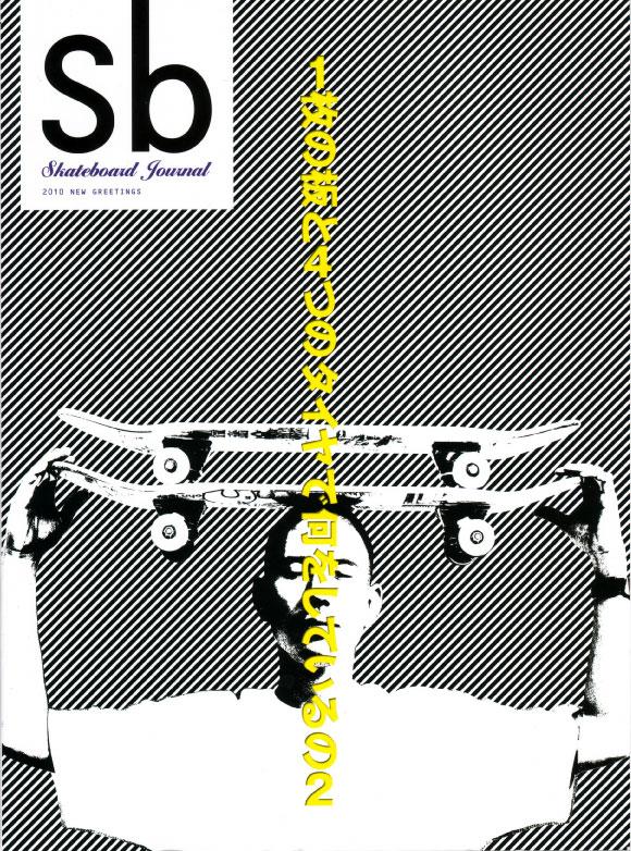 09_11_30_sb_cover
