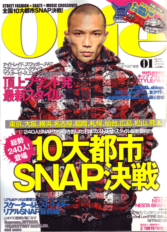 09_12_14ollie_cover