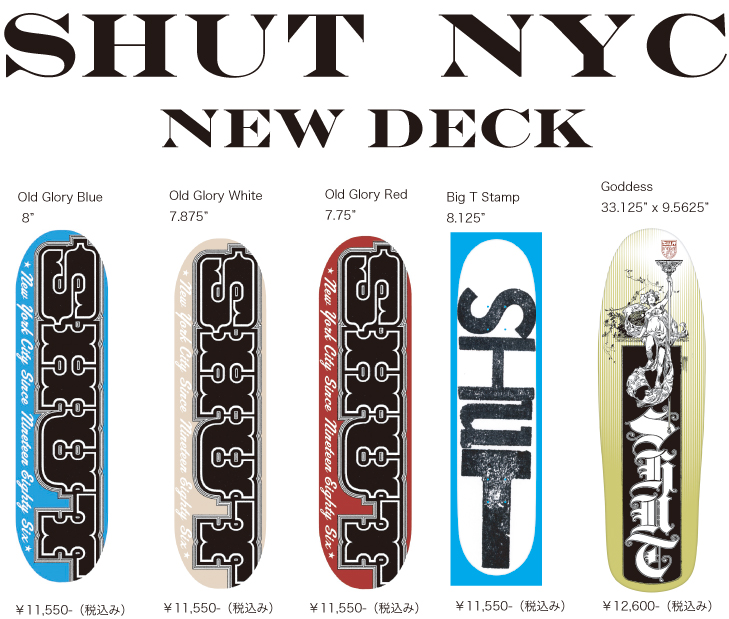 09_12_16shut_new_deck